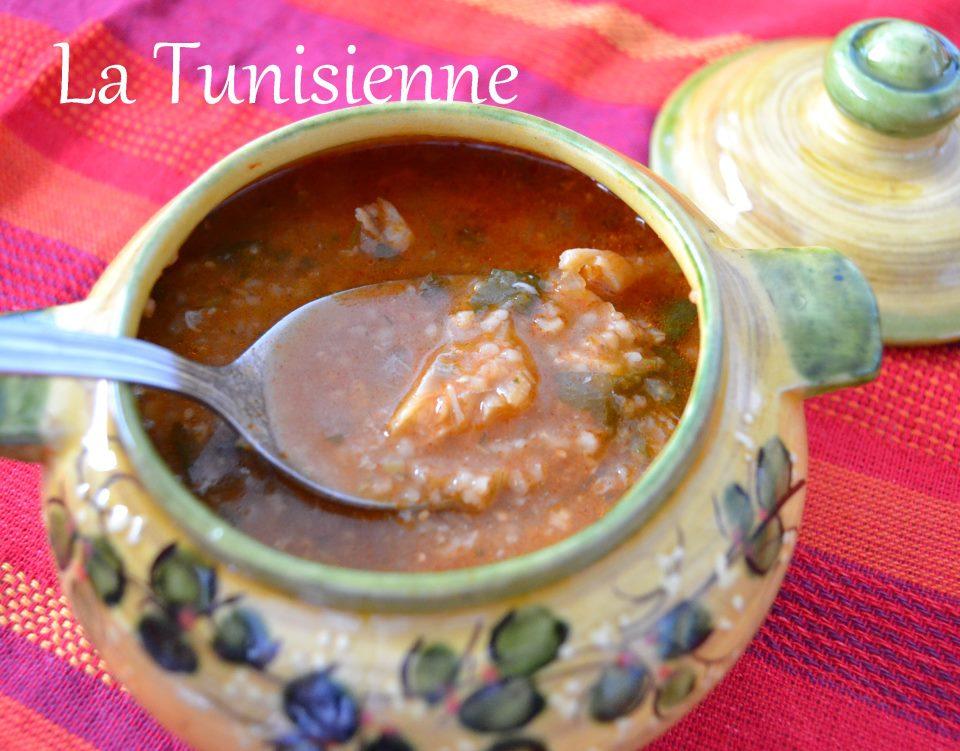 Chorba frik au poisson la tunisienne - Cuisine tunisienne poisson ...