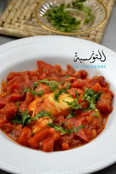 Chakchouka tunisienne aux poivrons rouges