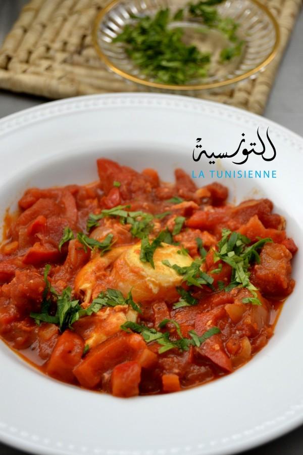 chakchouka poivron rouge tunisienne